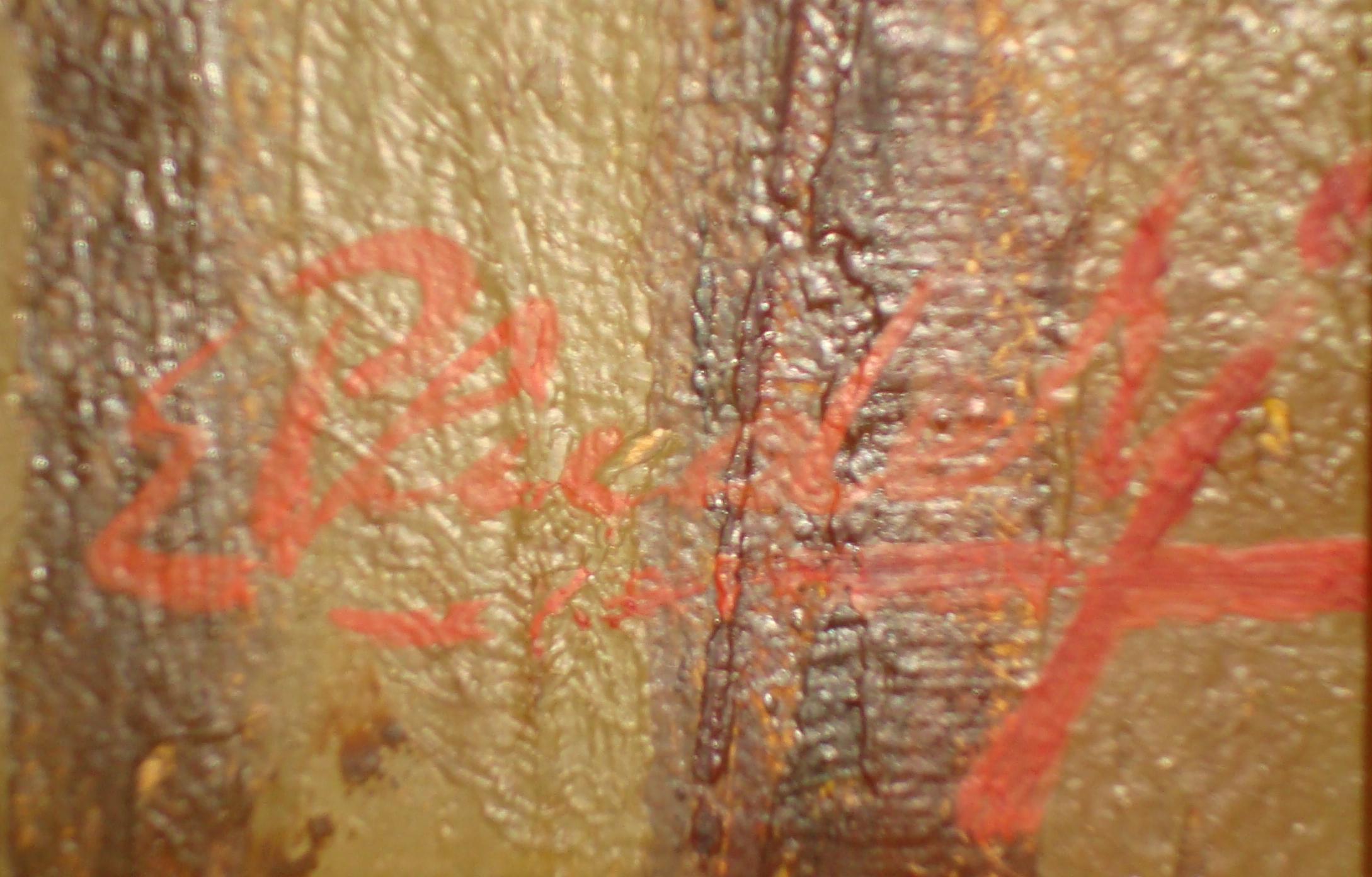 Oil painting signature.JPG