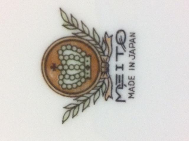 Meito logo on back of dinner set.jpg