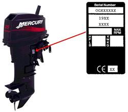 95cf83a5-119a-4561-bb63-19d74e4a2217_mercury_serial_number.jpg