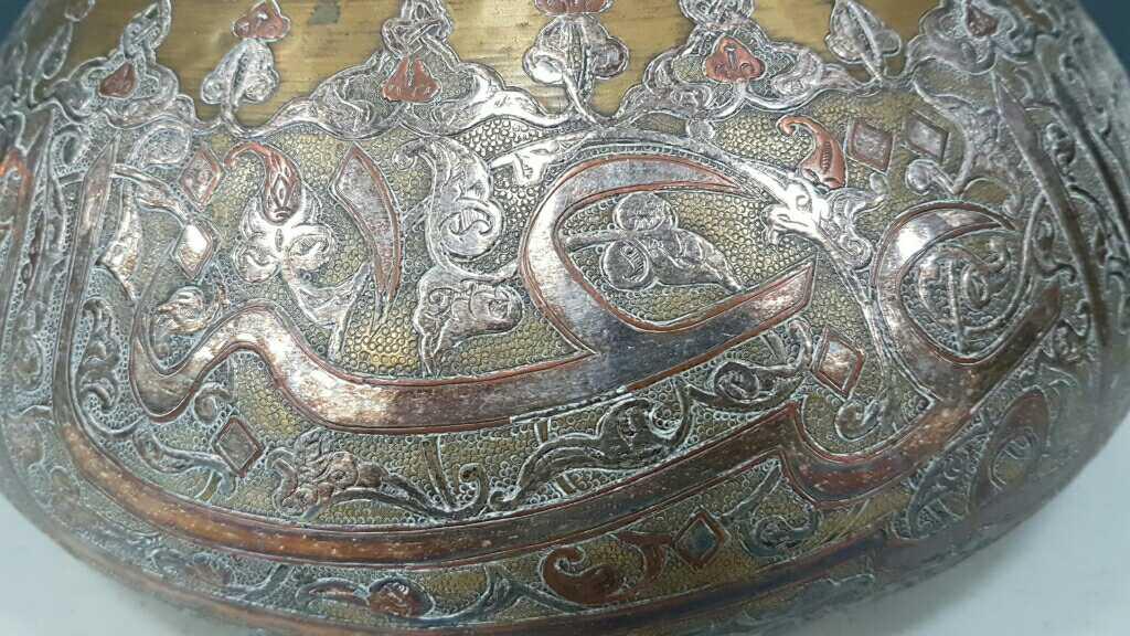 Brass Bowl Photo 2.jpg