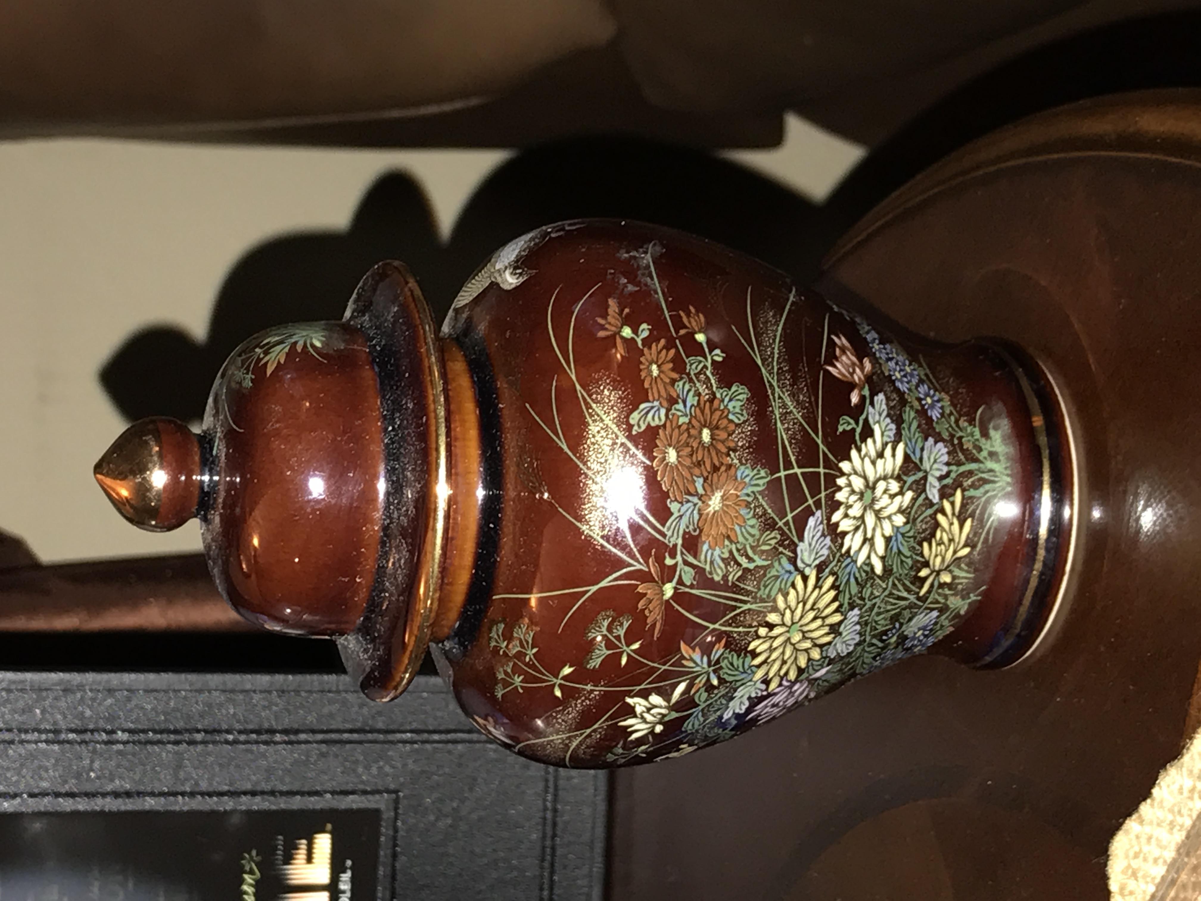 brown vase.JPG