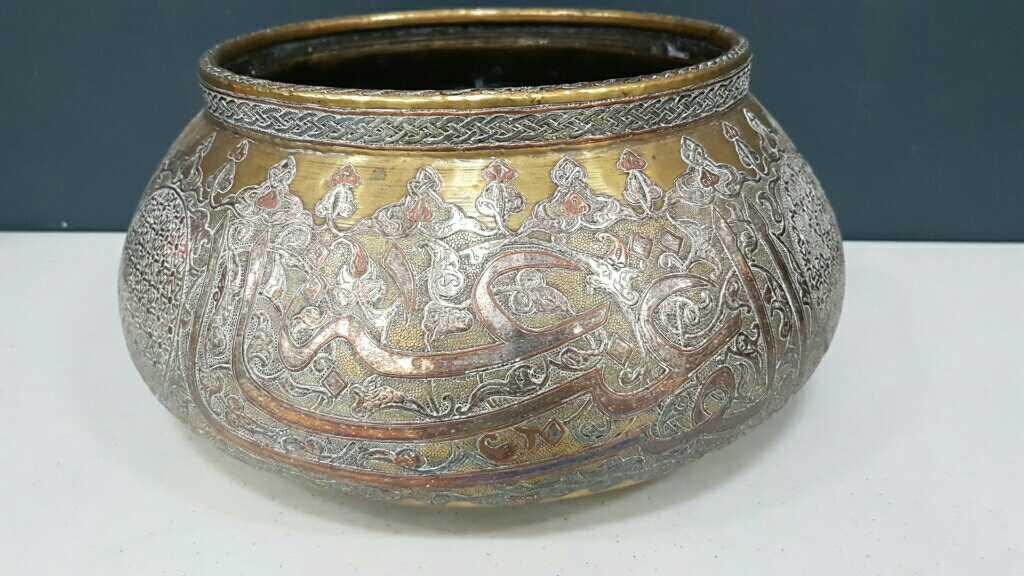 Brass Bowl photo 1.jpg