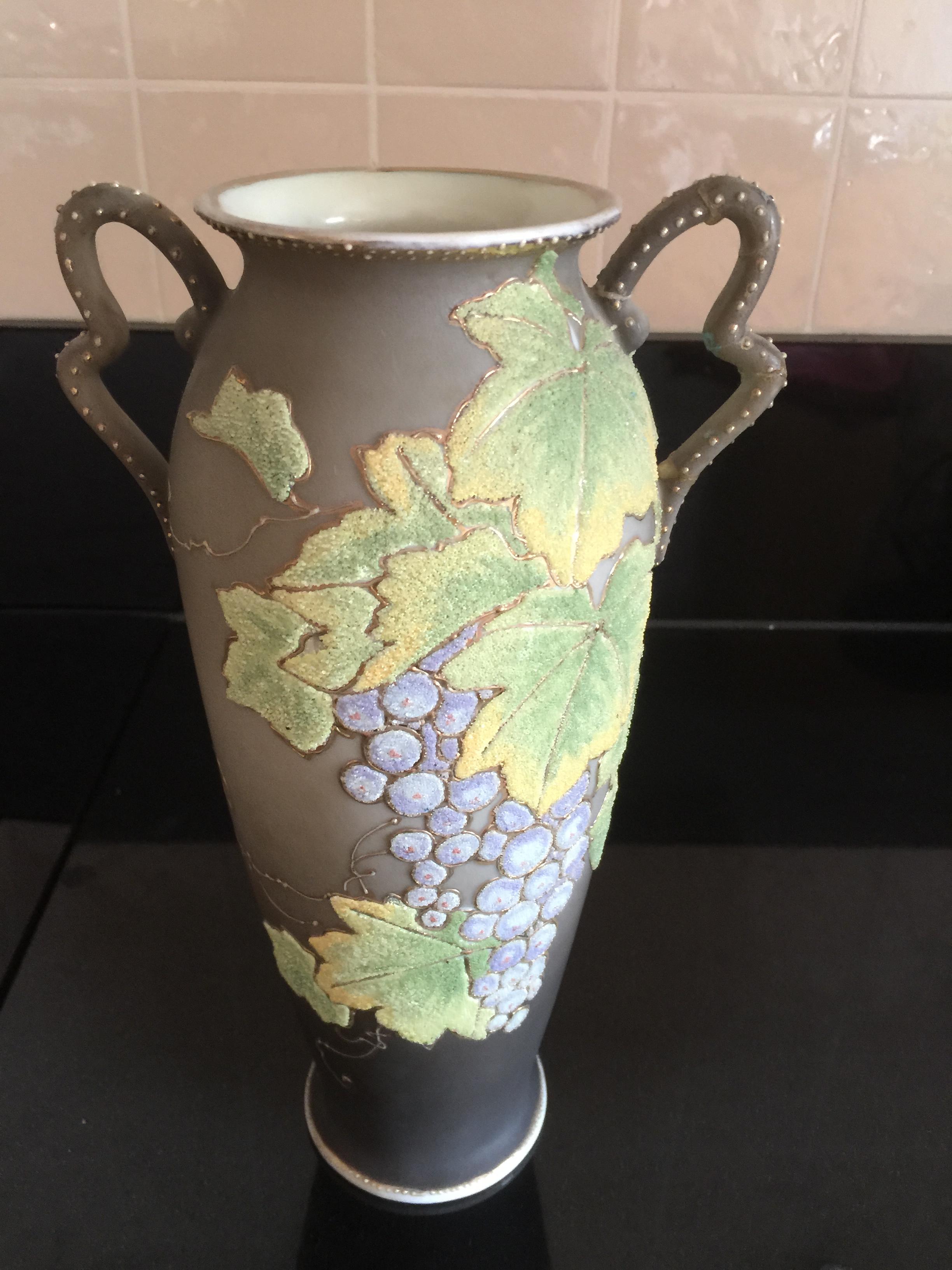 vase 001.JPG